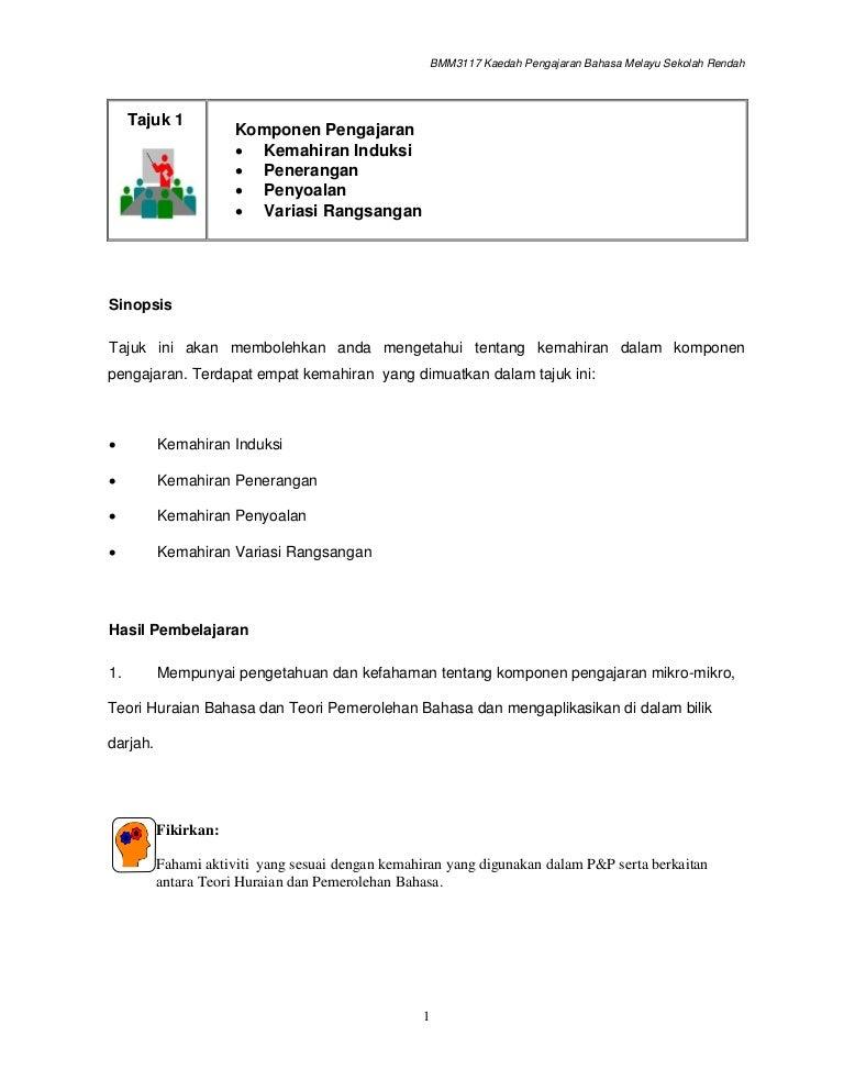 70473486 Modul Bmm 3117 Kaedah Pengajaran Bahasa Melayu Sekolah Rendah