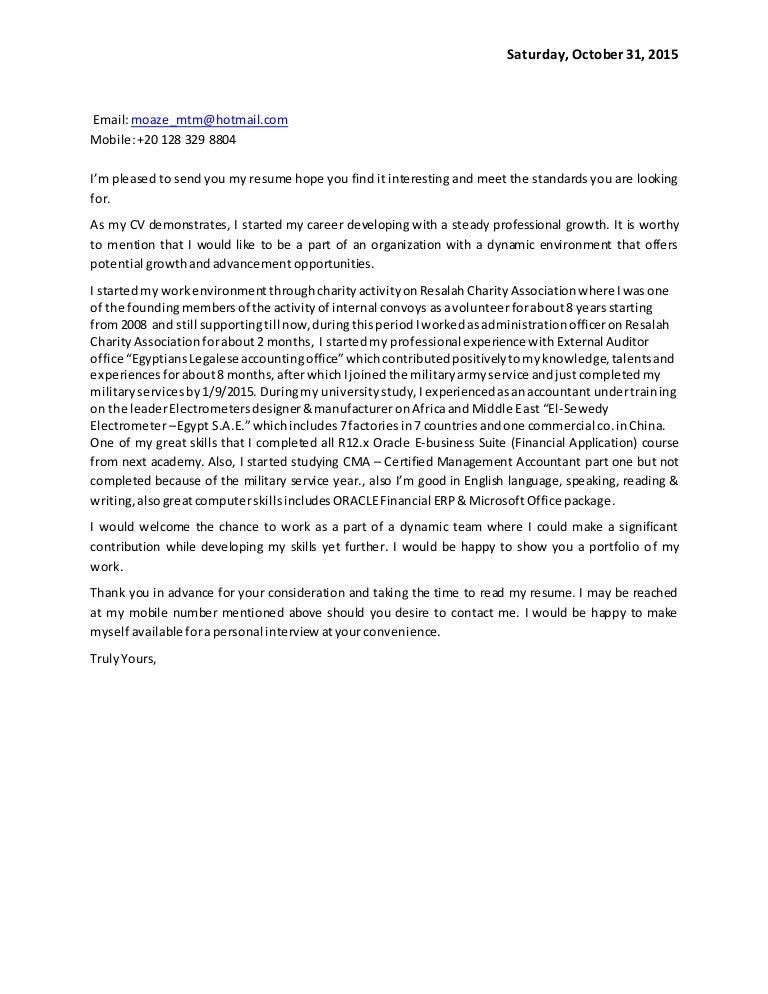 moaz ahmed cv cover letter 31 10 2015