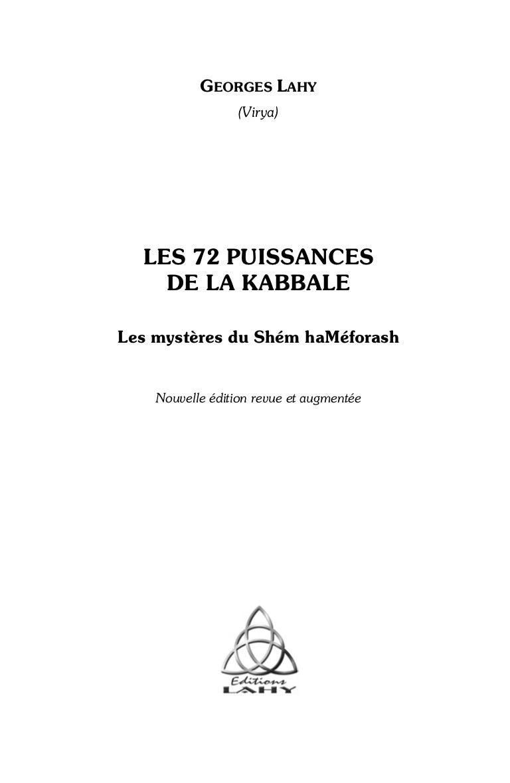 Ces mots semblent sapparenter de Kabyle vers Kabbale par une racine trilitère KBL  en effet, ce sont des racines retrouvées en Egypte datant.