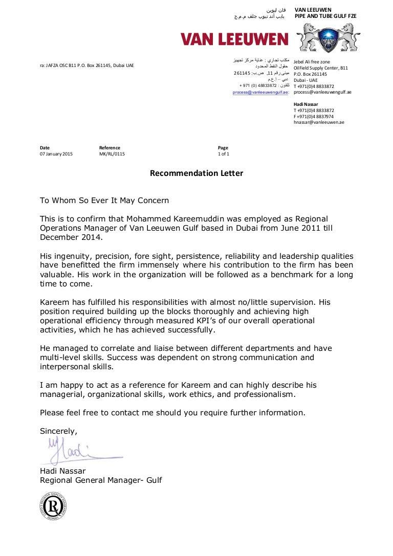 appreciation letter kareem mohamed 2 1