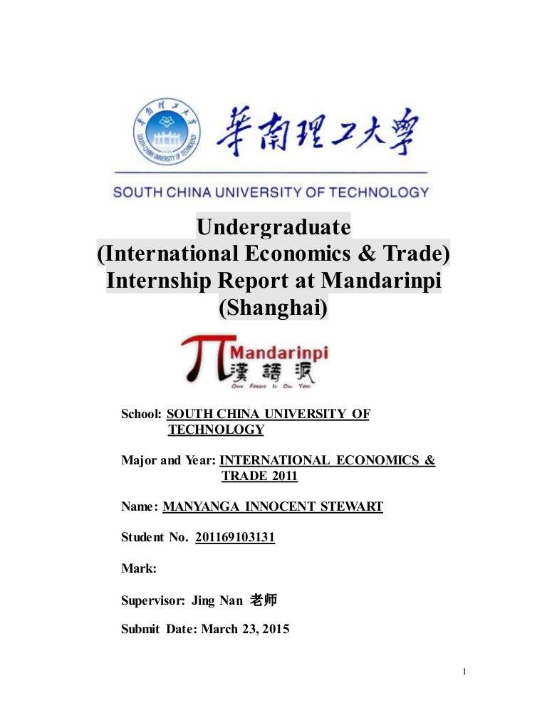 Computing education essay
