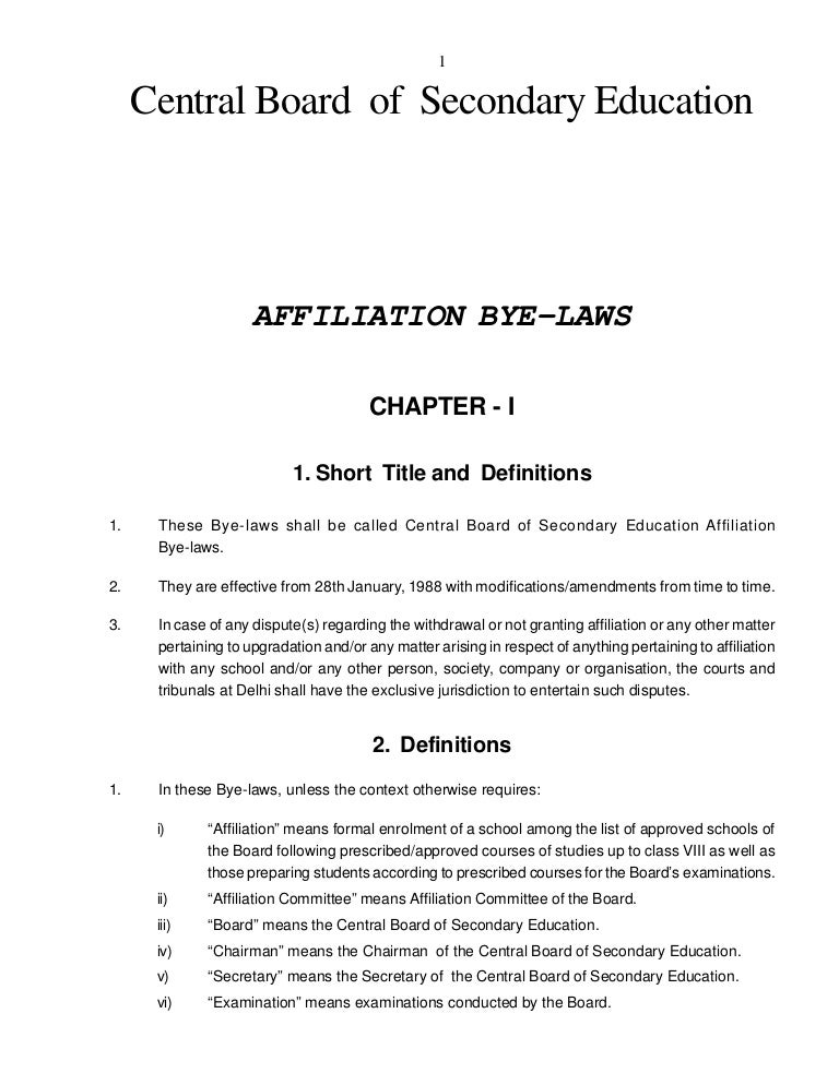 7820758 cbse affiliation byelaws yadclub Image collections