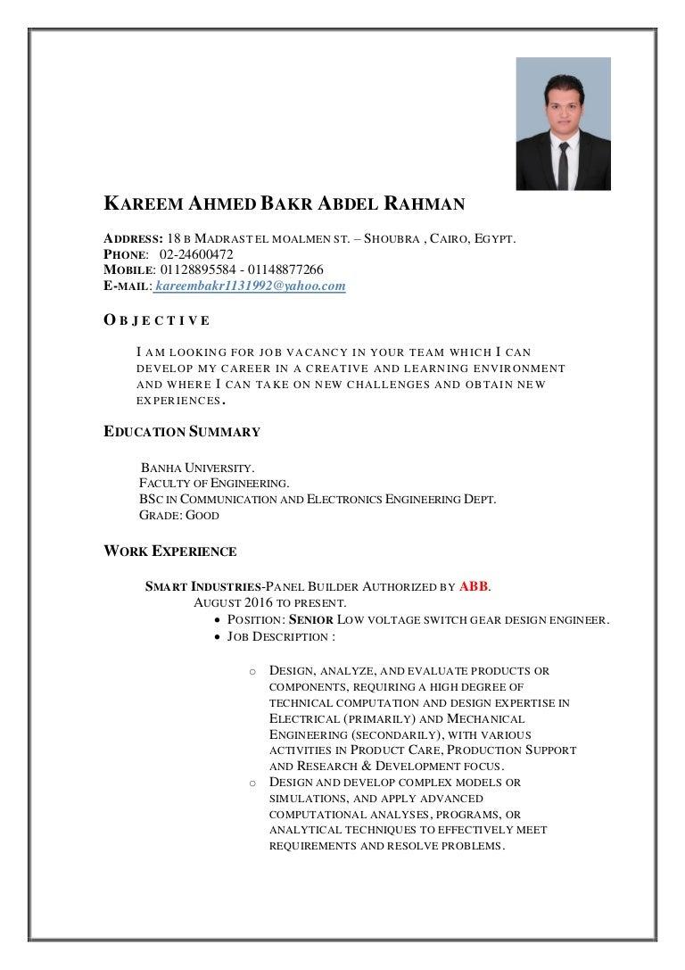 Kareem Ahmed Bakr Abdel Rahman CV