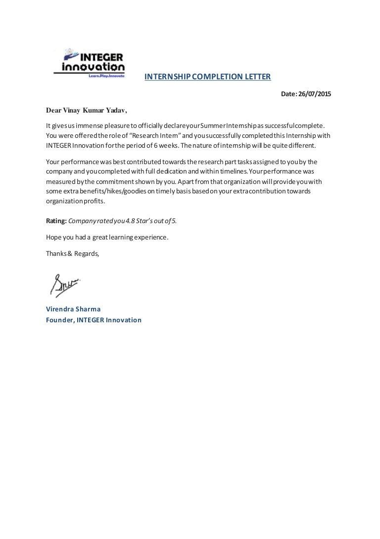 integer innovation intern completion letter