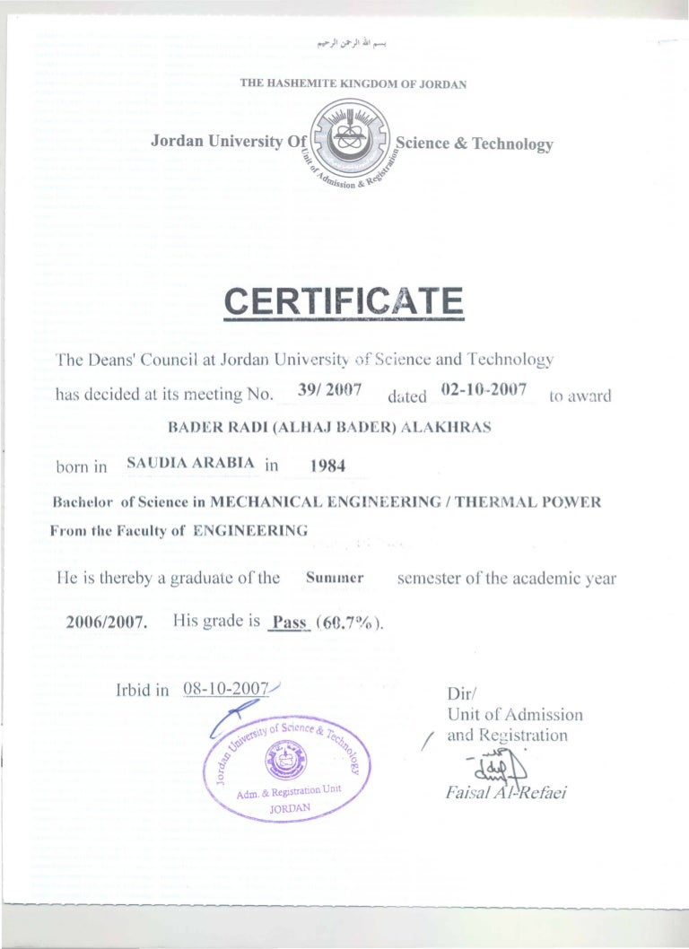 bachelor degree certificate  english