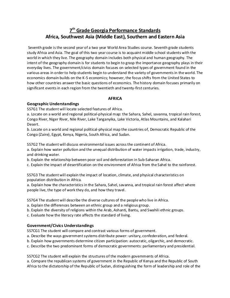 7th grade social studies georgia performance standards publicscrutiny Image collections