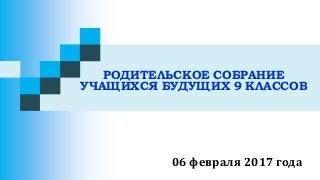 вулкан официальный сайт москва