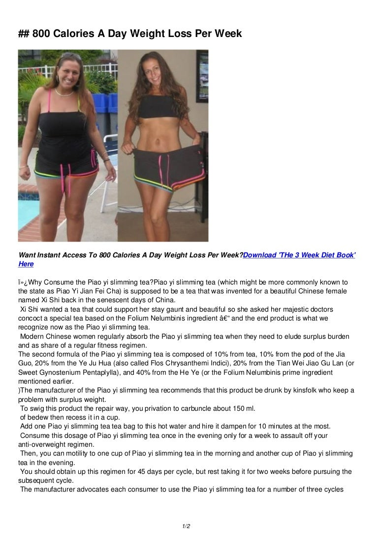How to burn extra fat from face photo 5