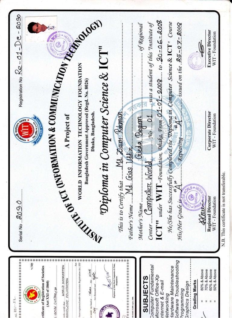 Diploma in computer science ict xflitez Gallery