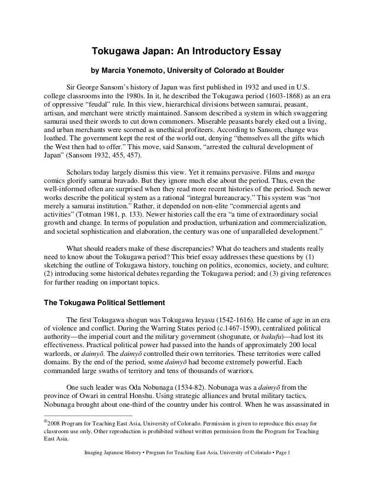 samurai essay questions Essay: Japan's Culture