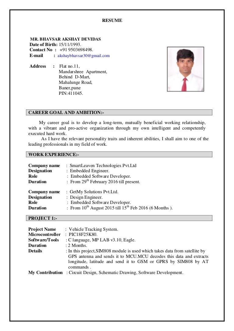 Resume Format For Embedded Engineers - Resume Template Ideas
