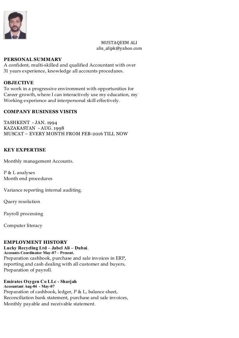 Sharjah Oxygen Company Careers