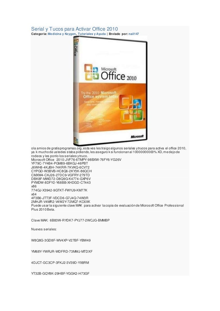 serial para office 2016 professional plus gratis