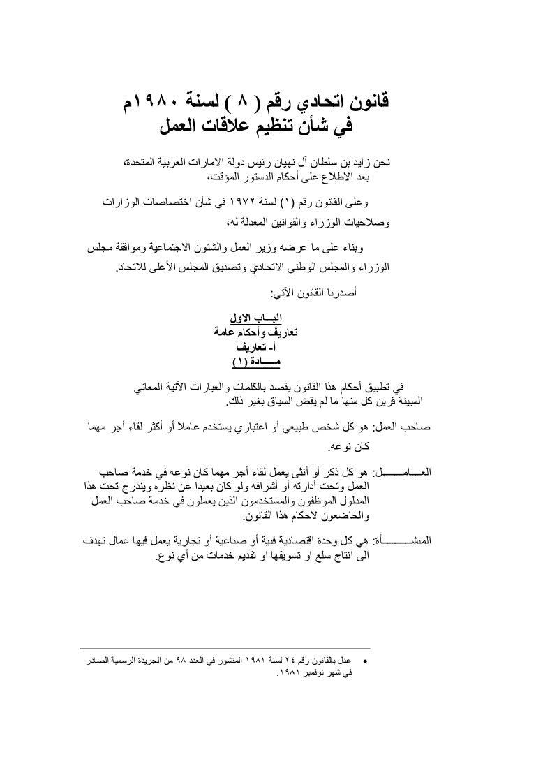 كتاب قانون الرغبة لجذب النساء pdf