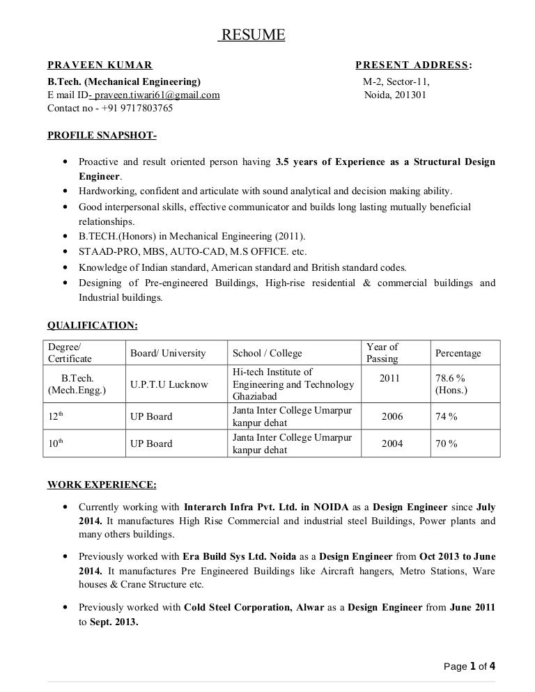 design engineer resume 2