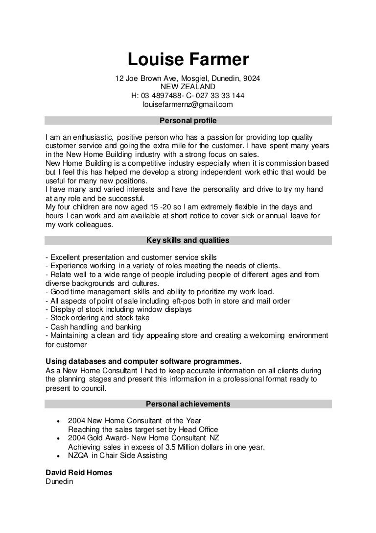 cover letter and journalism sample thesis papers on education