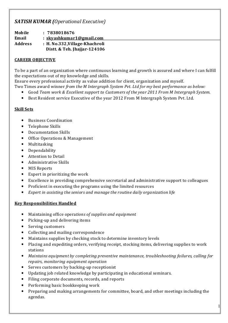 resume school latest