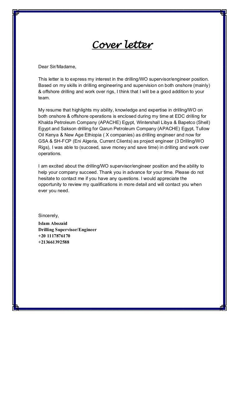 Islam Abozaid CV & Cover Letter (Algeria)