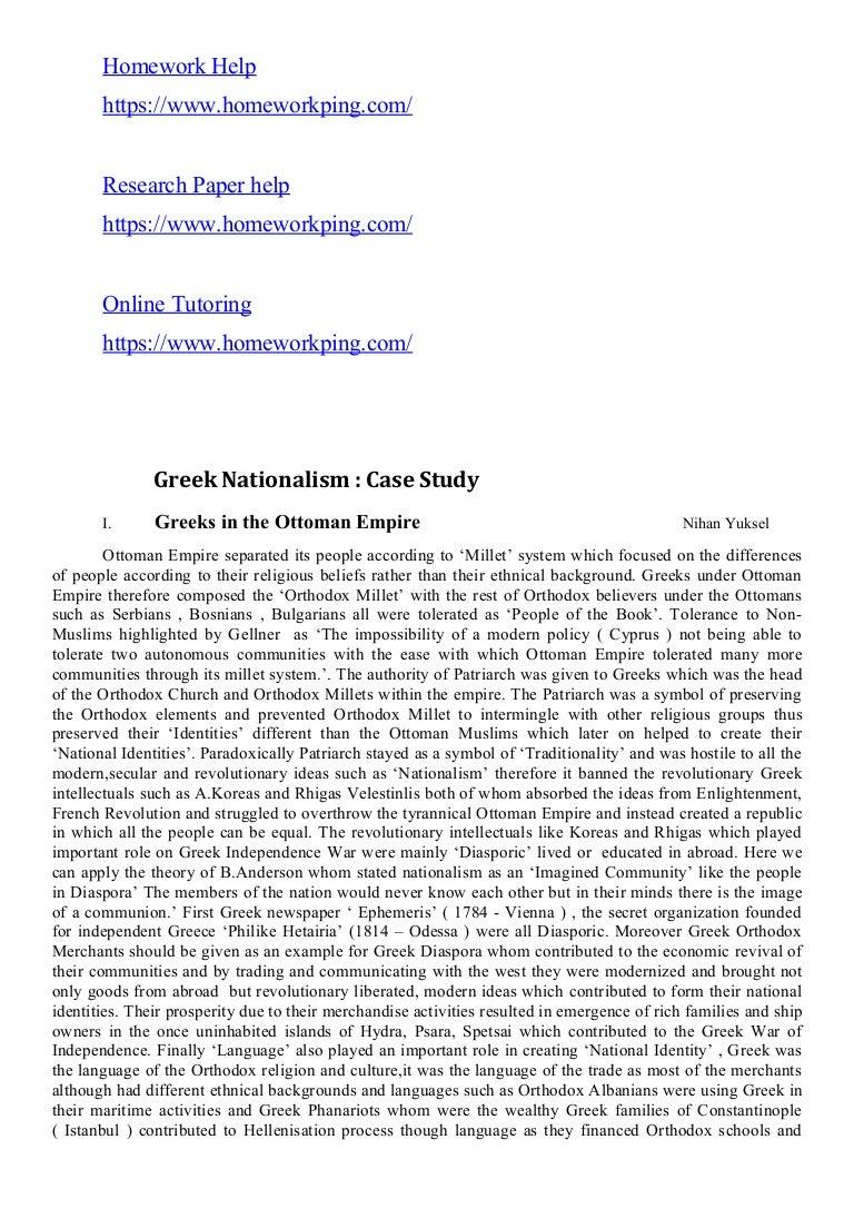 worksheet Greece Engineering An Empire Worksheet 88836465 greek nationalism case study