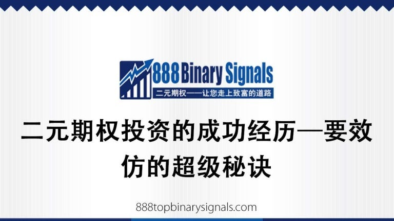 Binary options success stories reddit