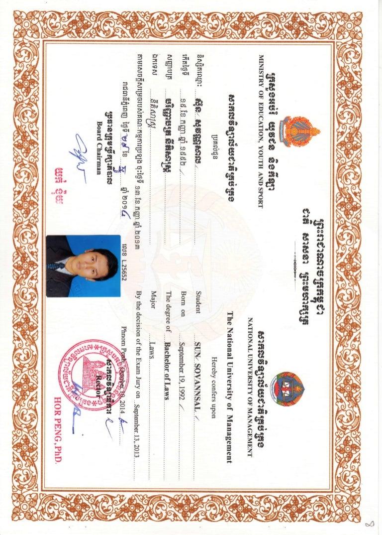 2-NUM's Bachelor Certificate
