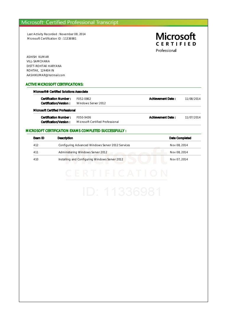 Certificate mcsapdf 1betcityfo Gallery