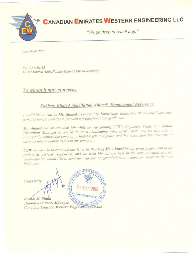 Cew South Sudan Experience Certificate March 2015
