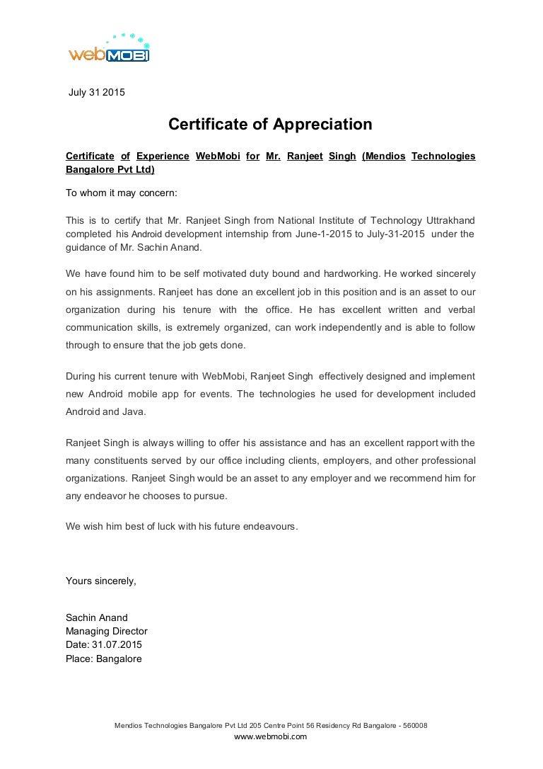 Internship certificate ranjeeth internshipcx yadclub Images
