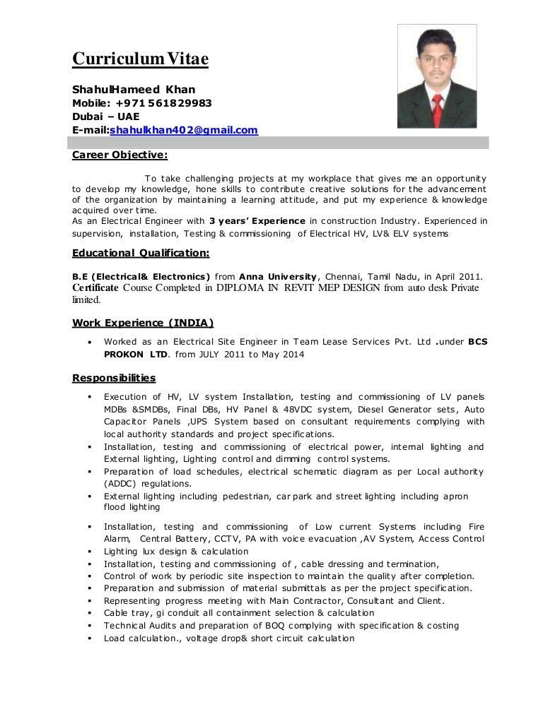 Electrical Engineer CV (2)