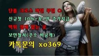 9-160821025532-thumbnail-3.jpg