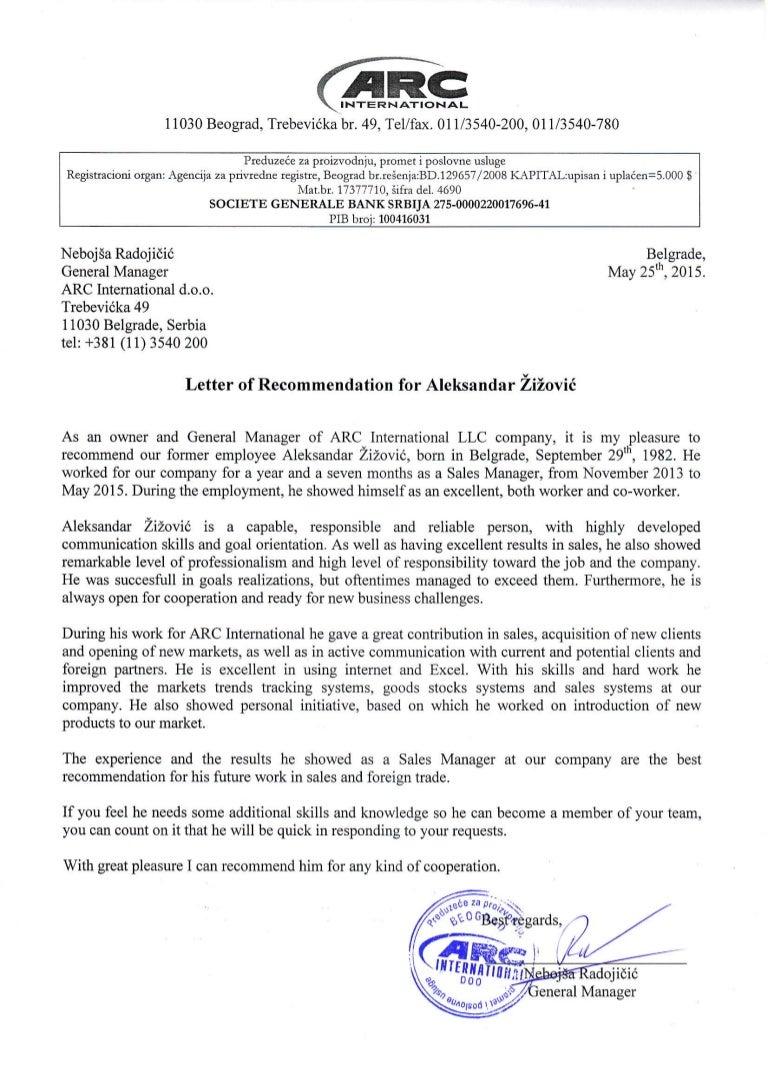 Arc international letter of recommendation mitanshu Choice Image
