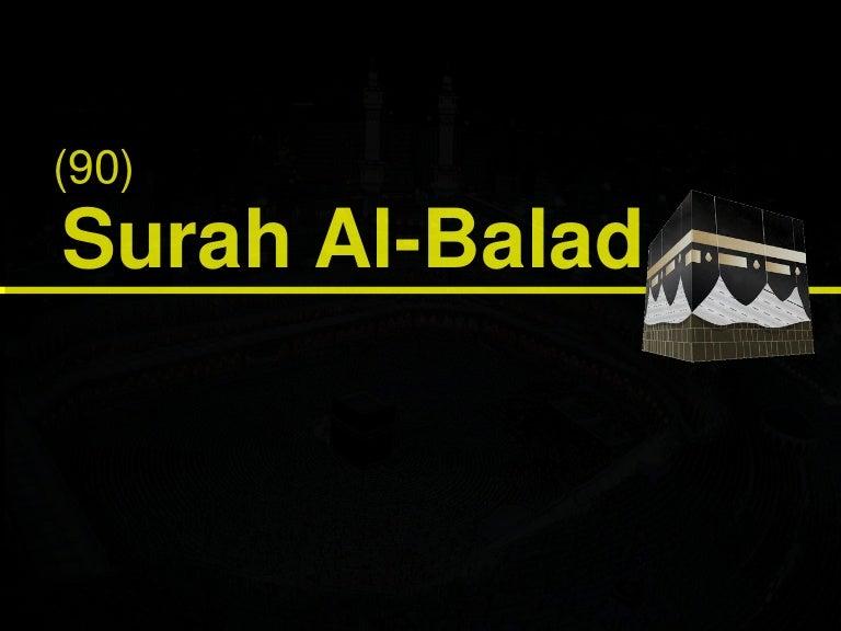 Surah-Al-Balad