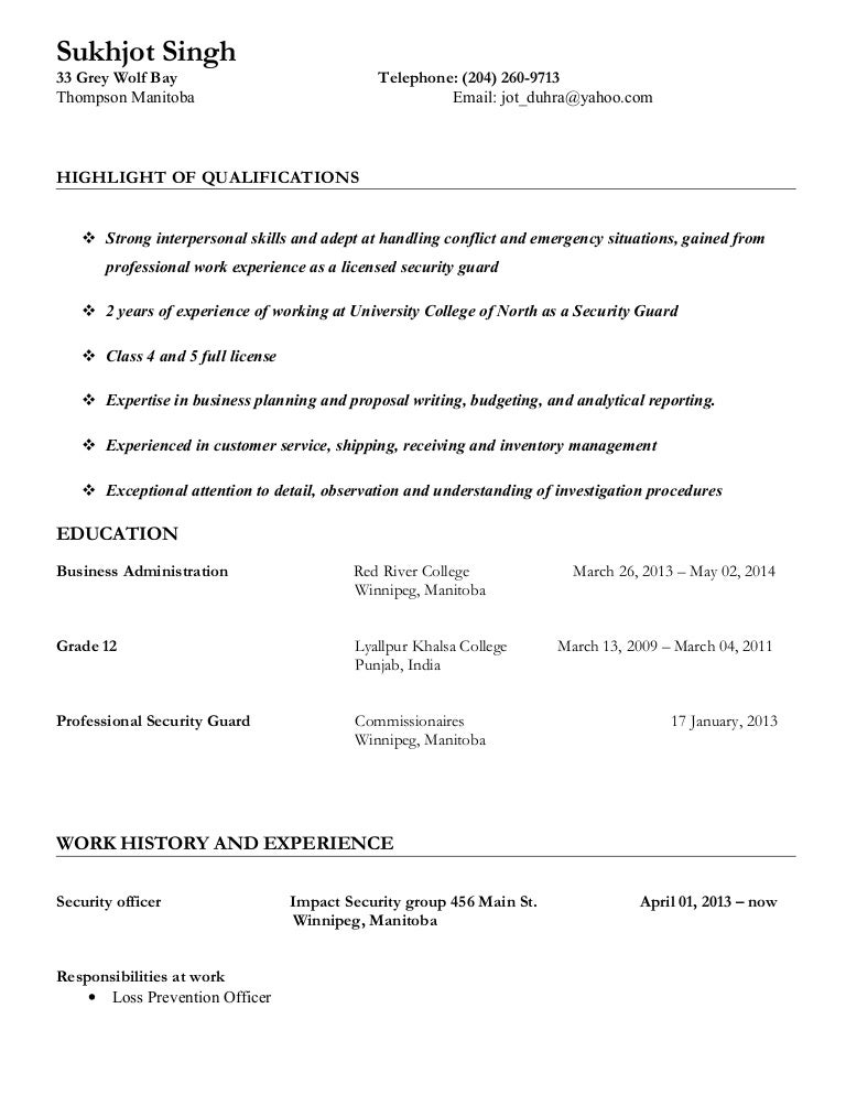 Security Job Resume Security Resume Example Security Resume Example