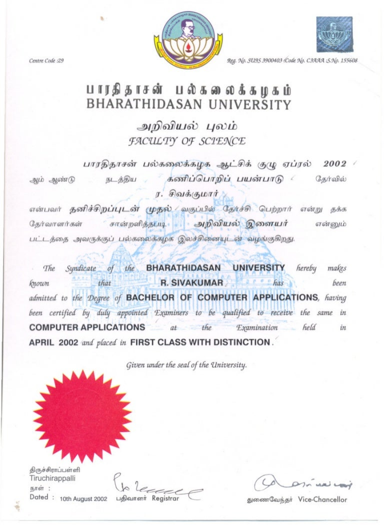 Bca convocation certificate 1betcityfo Image collections