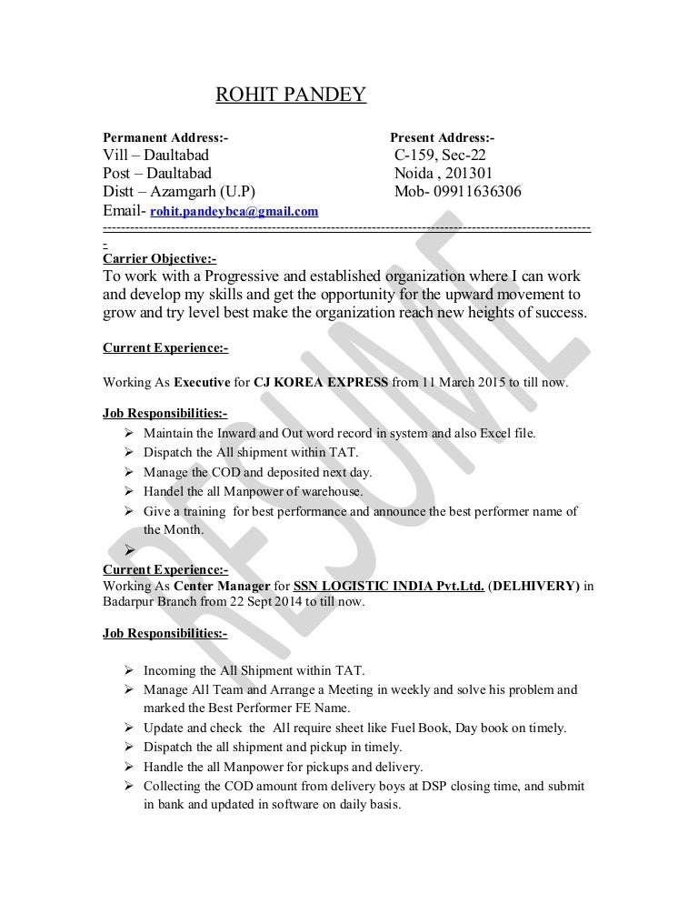 technician resume sample resume examples template sample resume resume for oilfield - Oil Field Resume Samples