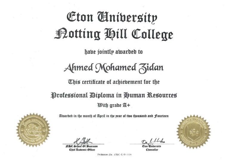 hr diploma certificate pdf