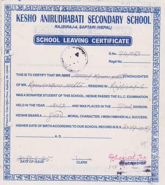 School leaving certificate yelopaper Choice Image