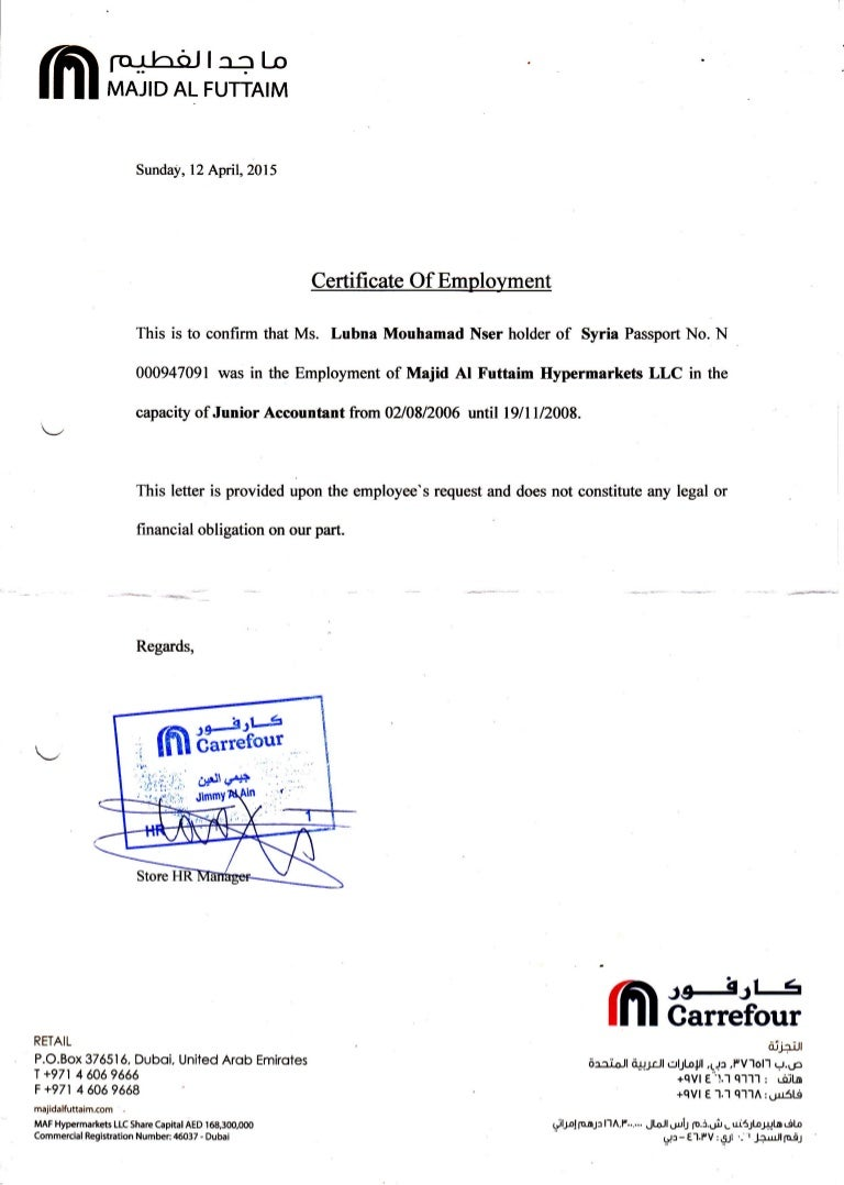 carrefour certificate