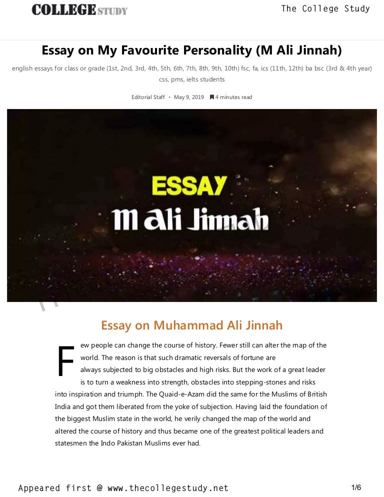 My favourite personality essay