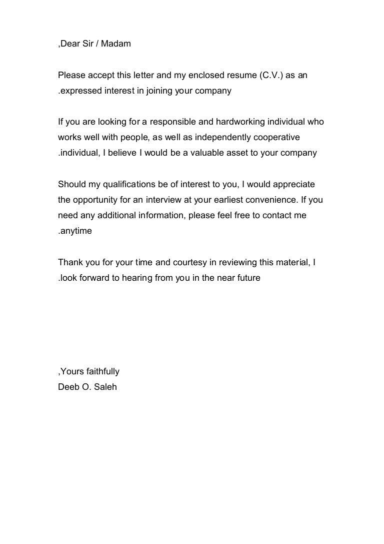 Legal Secretary Cover Letter Examples   Legal Cover Letter Samples