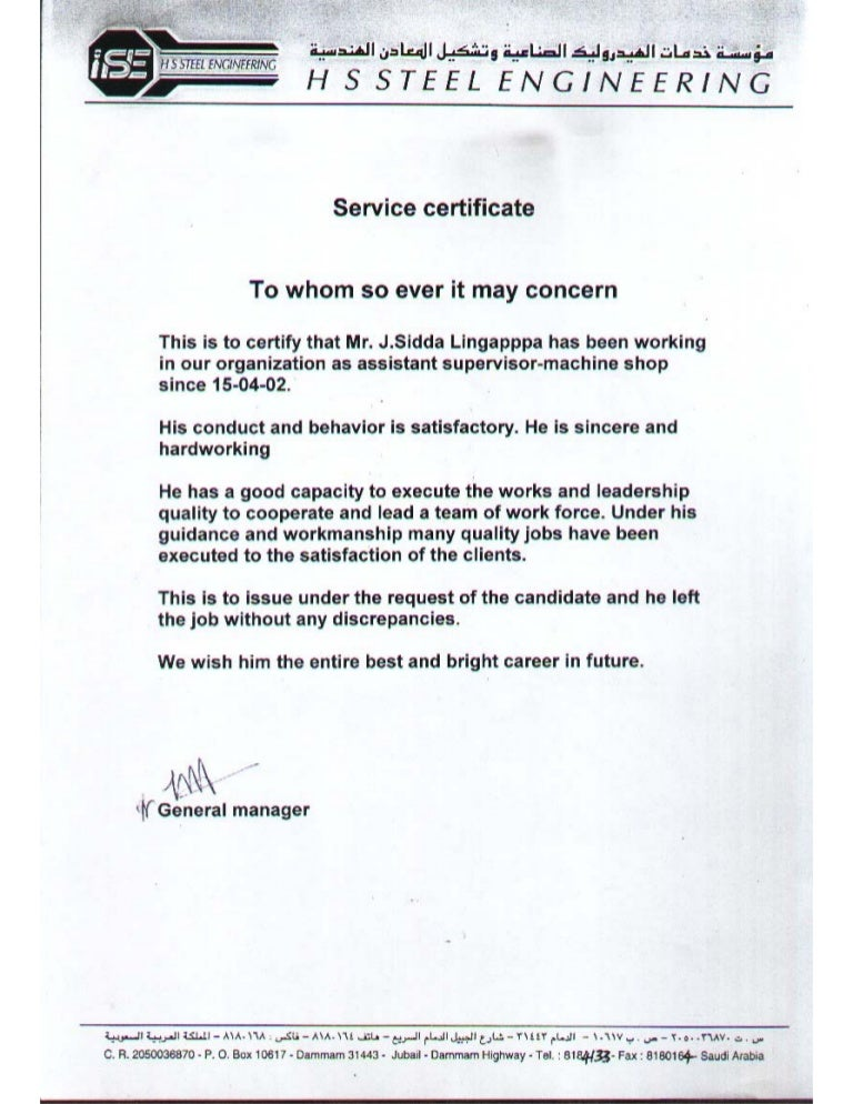 Hotel work experience certificate sample choice image 9 h s steels experience certificate yadclub choice image yelopaper Image collections
