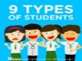 9 types of students