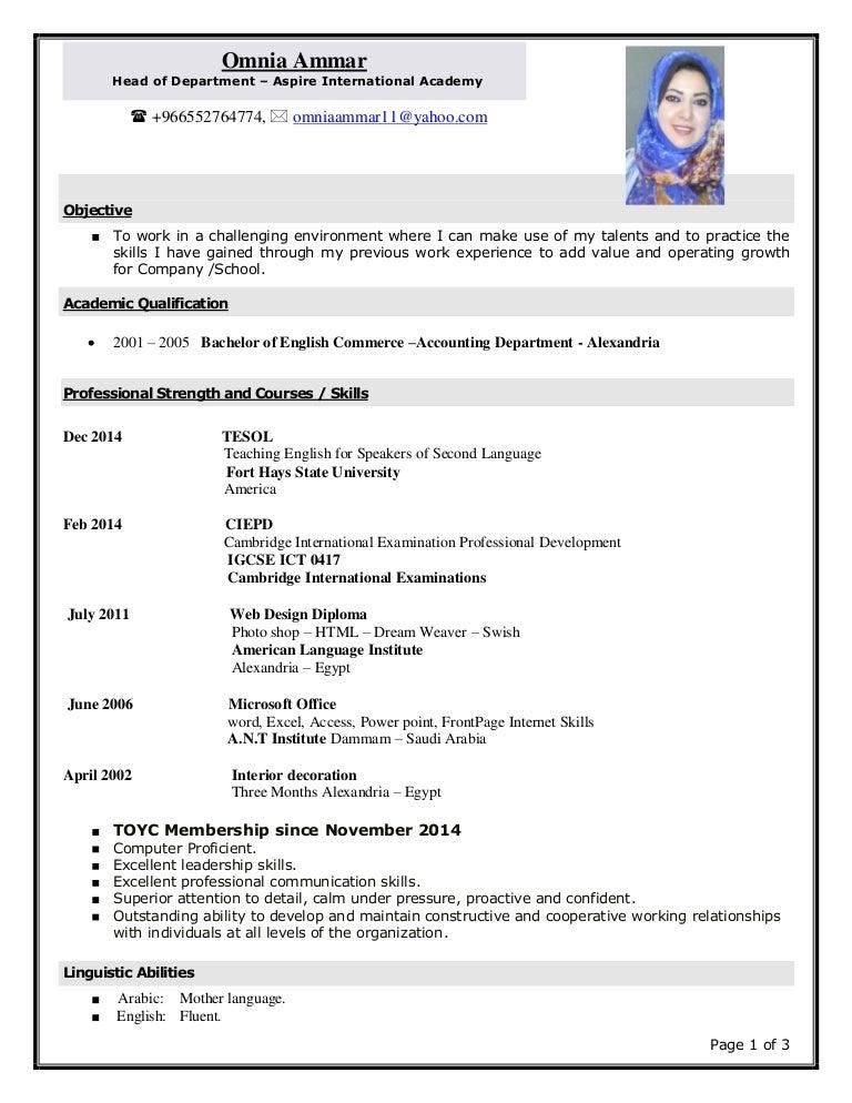 make new resume