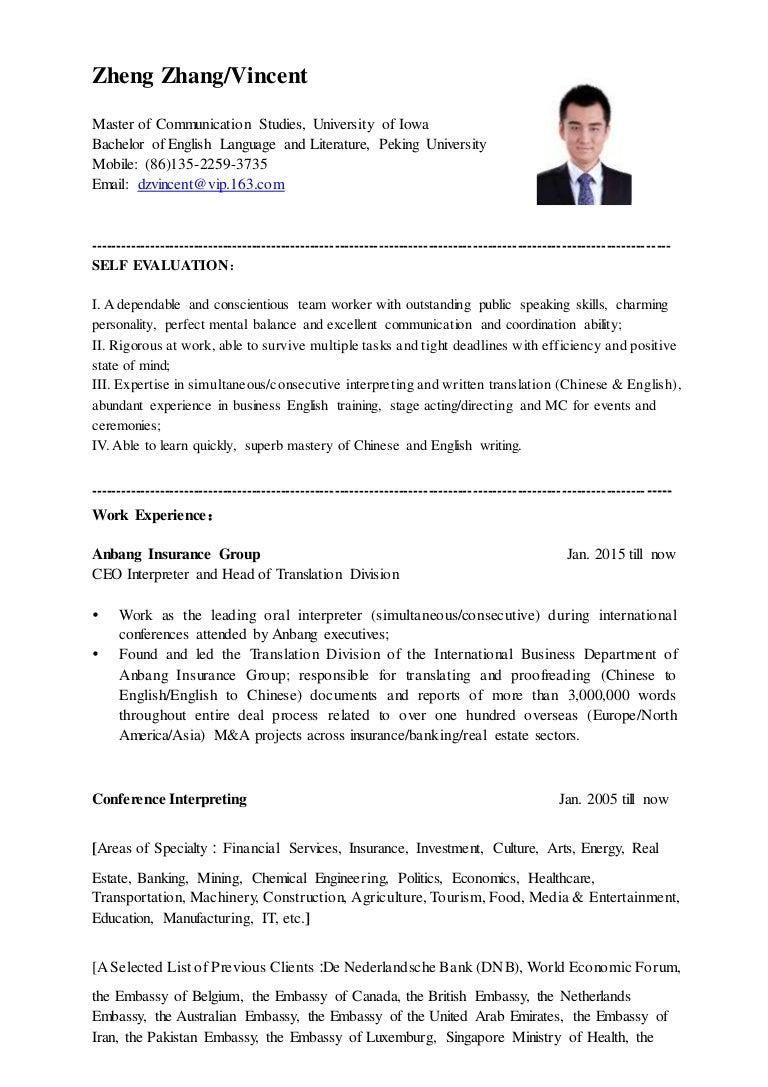 vincent u0026 39 s english resume
