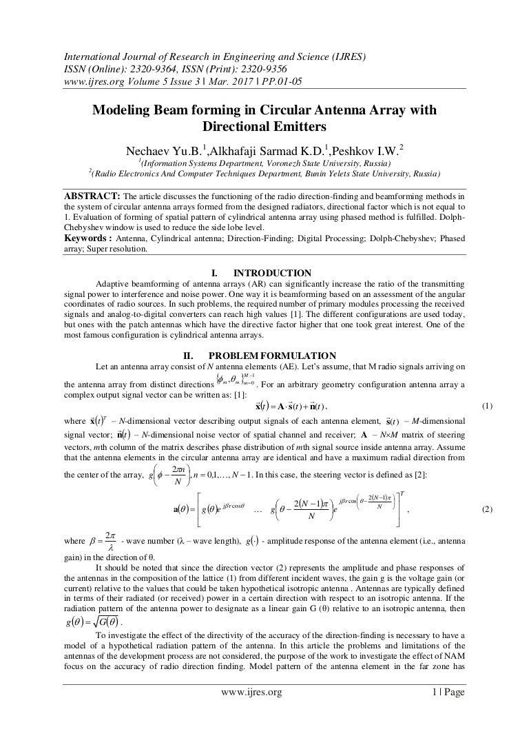 Matlab Program For Dolph Chebyshev Arrays