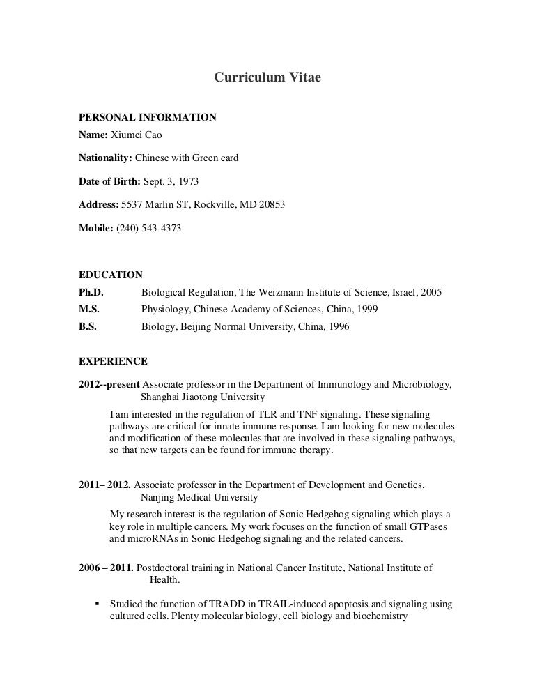 Resume For Receptionist Examples] Unforgettable Receptionist