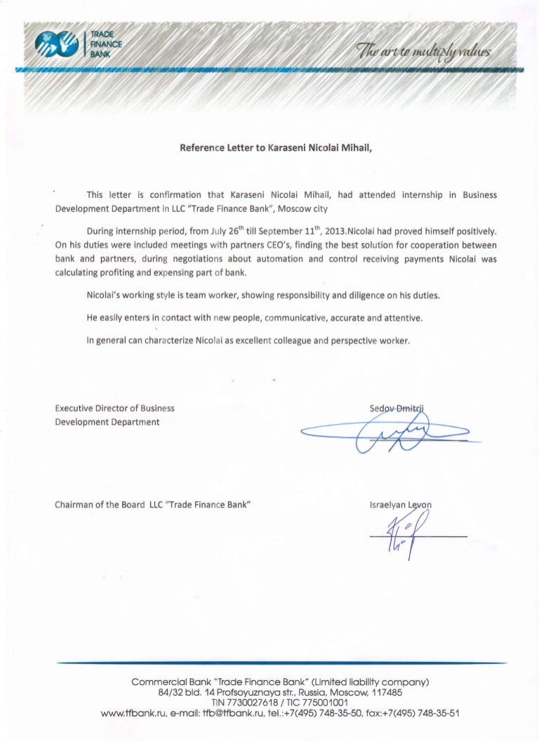 Trade Finance Bank Reference LetterPDF