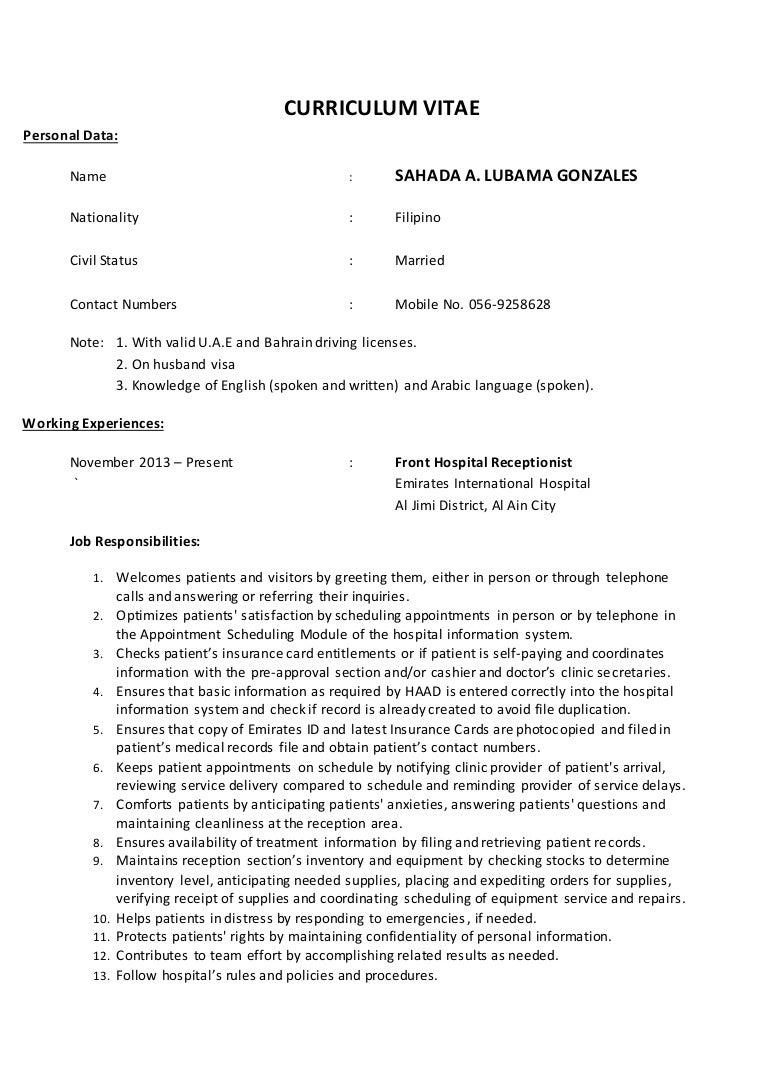 lanie s cv - Receptionist Job Description Resume