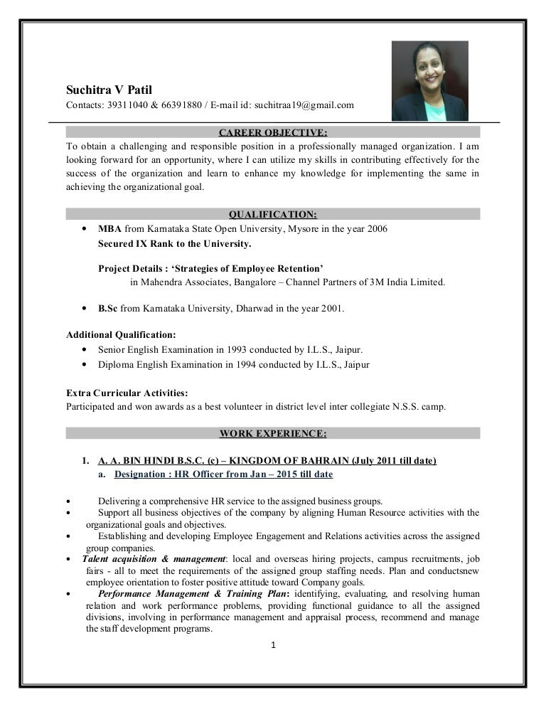 cv suchitra v patil how to make a simple resume for a job