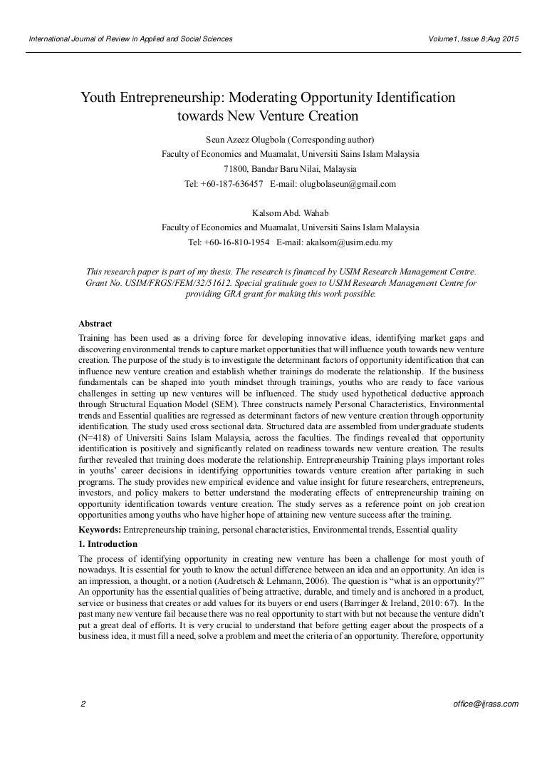 university essay example